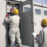 受変電設備保守管理の画像