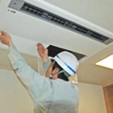 空調機保守管理の画像